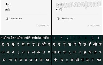 Just marathi keyboard