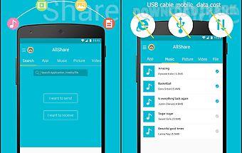 Allshare:file transfer,sharing