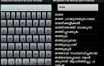 Malayalamenglish dictionary
