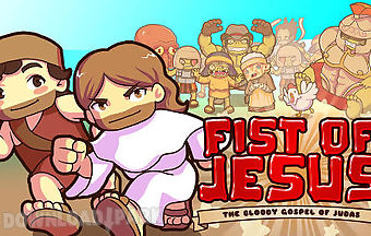 Fist of jesus: the bloody gospel..