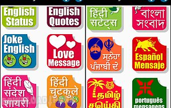 All messages status jokes sms