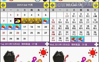 Hk calendar 2017