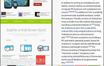 Sleipnir mobile - web browser
