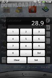 tip calculator- ad free