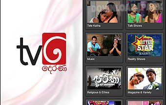 Tv derana | sri lanka