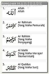 Asmaul Husna 99 Nama Allah Android Anwendung Kostenlose Herunterladen In Apk