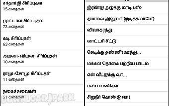 Tamil comedy jokes latest