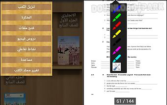 Ycurriculum ebooks