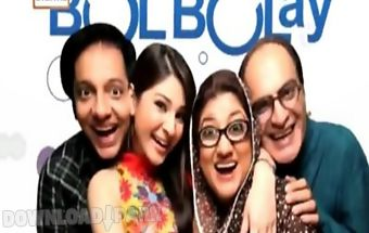 Drama serial bulbulay