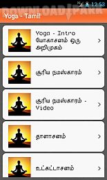 yoga - tamil