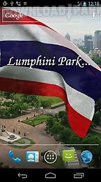 3d thailand flag lwp