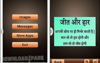 Hindi shayari sms and images