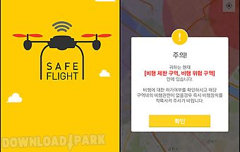 Safeflight - no-fly zone