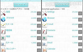 Select apps uninstaller