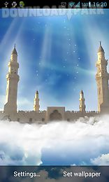 quba mosque live wallpaper