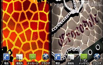 Animal live wallpaper