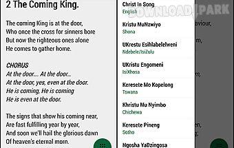 Christ in songs