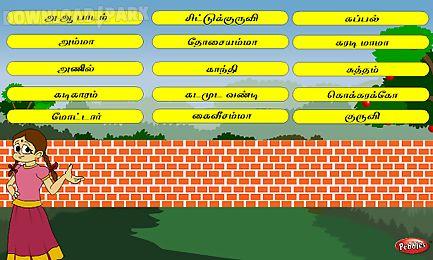 Tamil rhymes Android App free download in Apk