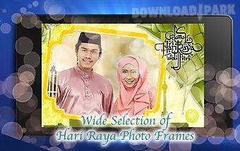Hari raya photo frames maker
