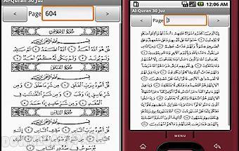 Al-quran 30 juz free copies