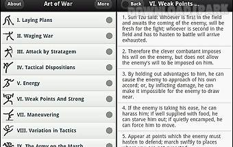 The art of war e-book