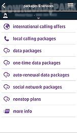 Etisalat uae Android App free download in Apk