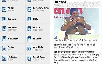 Hindi news all daily newspaper