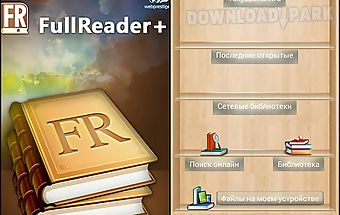 Full reader +
