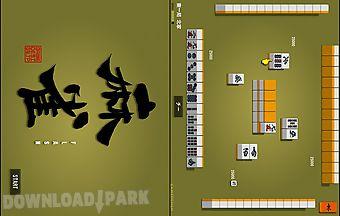 Japan mahjong