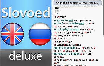 Slovoed: english russian diction..