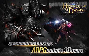 Heroes of dawn - th