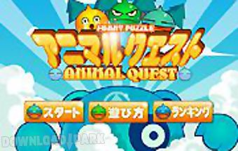 The animal puzzle quest