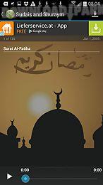 quran urdu audio translation