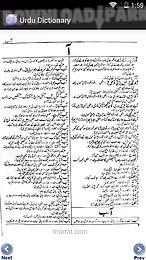 urdu to urdu dictionary