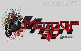 Motogp 3dsuper bike racing