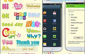 Wordart chat sticker m free