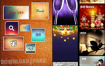 Hindi sms & shayari collection