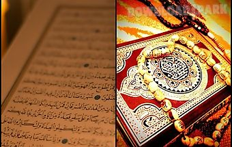 Quran wallpapers