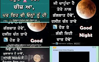 Punjabi picture comments 2017