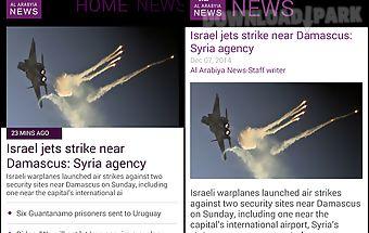 Al arabiya news english
