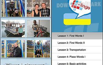 L-lingo learn ukrainian