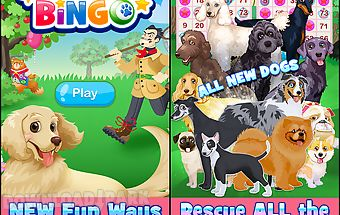 Trophy bingo – free bingo game