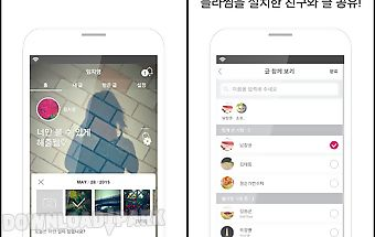 Blossom – a real private sns