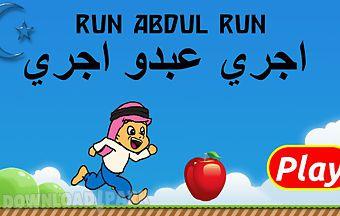 Run abdul run: muslim boy run