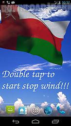 3d oman flag live wallpaper