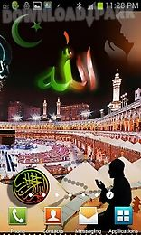 allah makkah hq live wallpaper