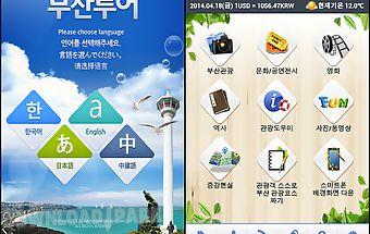 Busan tour