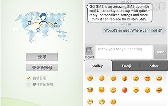 Go sms pro fbchat plug-in