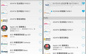 Taiwan radio online
