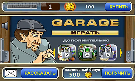 garage slot machine